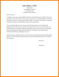 7 Cover Letter Examples Memo Heading