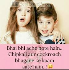 45 Twitter Wallpaper Love Quotes In Urdu Brother Sister Quotes