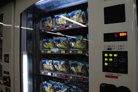 No More Apples In The Vending Machine Stunning No More Apples In The Vending Machine Semi Decent