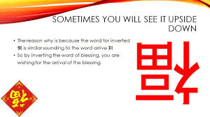 Chinese New Year The Word For Blessing In Cantonese Youtube