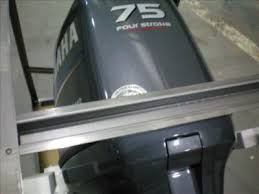 yamaha 75 hp 4 stroke outboard motor engine my boat equipment bloemfontein free state south africa