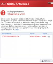 Бесплатные рефераты на тему Информационные технологии Страница  Защита программы и файлов