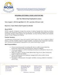 Applying For Internal Position Sample Cover Letter For Internal Position Resume Creator Simple