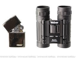 <b>Бинокль Veber Sport БН</b> 8x21 черный купить по цене 1 250 руб. в ...