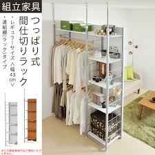 Rack Shelf Springloaded Room Divider Rack For Bookshelf Storage Regular  Shelf (non Cash) P08Feb15