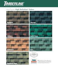 Shingle Color Chart Timberline Hd Shingles Colors Villacolors Co