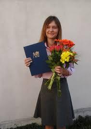 Дипломная работа в чешском университете