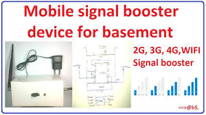 how to make mobile signal booster for basement homemade 2g 3g 4g wifi device