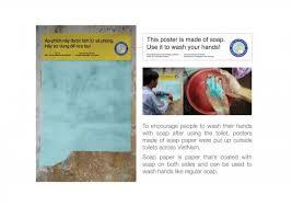 essay on personal hygiene personal hygiene kit