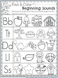 Free Kindergarten Worksheets Reading 4 Kids Printable Readiness For ...