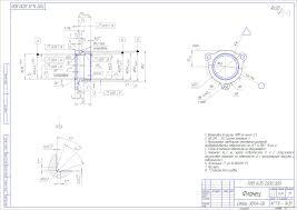 Курсовая работа по технологии машиностроения курсовое  Курсовой проект Технологический процесс механической обработки детали Фланец