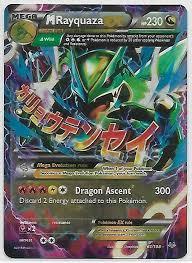 To mega evolve rayquaza,it will need to know the move dragon ascent. M Rayquaza Ex Roaring Skies 61 108 Value 0 99 499 99 Mavin