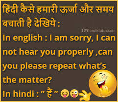 funny hindi images for whatsapp