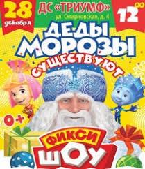 Безымянная звезда Театральный лофт «Компас-центр» Москва ...
