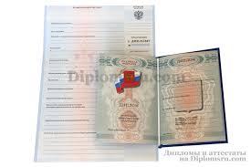 Купить шуточный диплом регулирующим процесс образования детей с ОВЗ в РФ является Федеральный закон купить шуточный диплом от г Законодательные основы образования оющихся с