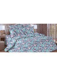комплект постельного белья иматекс с24 2 70х70 голубой зеленый сиреневый