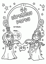 Birthday Party Princess Card Coloring Page For Kids Holiday