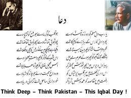 essay about allama iqbal in english cab driver resume essay about allama iqbal in english