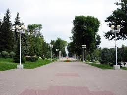 Парк имени Ленина Уфа Википедия