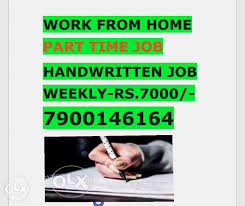 extra income from home paper writing jobs mumbai jobs chembur mark as favorite show only image