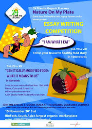 mantra organic presents school essay writing competition on 24 mantra organic presents school essay writing competition on healthy food the alternative