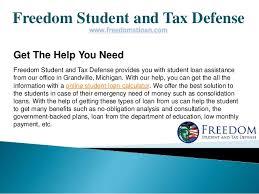 Online Student Loan Calculator