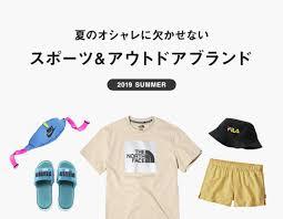 Buyma海外ファッション通販 世界中の海外ブランドをお得に購入