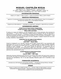 thesis examples in essays persuasive essay samples for high school  business communication letter college essays sample business communication essay examples essay and paper communication essay
