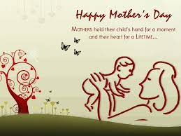 HD Happy Mothers Day 2016 Wallpapers ...