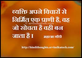 easy essay on mahatma gandhi in hindi uoft essay editing easy essay on mahatma gandhi in hindi