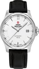 Automatic Watches - купить наручные <b>часы</b> в магазине TimeStore.Ru
