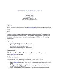 Resume Objective Examples For Accounts Payable Accounts Receivable Resume Objective Free Resumes Tips 11