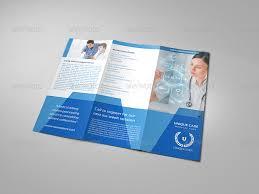 Hospital Tri Fold Brochure Template Vol 2