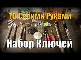 Skoda: <b>Набор</b> настоящего <b>Автомобилиста</b> (2020) - YouTube