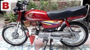 honda cd motorcycles 2015. Simple Motorcycles In Honda Cd Motorcycles 2015 1