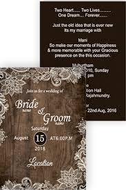 Engagement Invitation Format Unique Customized Wedding Cards Online Marriage Invitation Printing