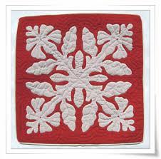 Hawaiian quilted pillow cover #quilt #pillow #hawaii   Art & Art ... & Hawaiian quilted pillow cover #quilt #pillow #hawaii Adamdwight.com