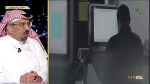 حد الحرابة في قاتل الجندي هادي القحطاني بجدة - المدينة