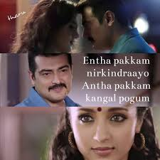 50 Love Quotes With Tamil Movie Images Soaknowledge