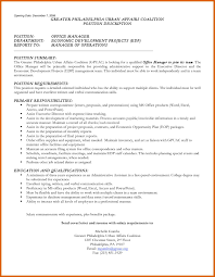 100 Sample Of Salary Requirements Cover Letter Salary