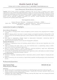 Human Resources Resume Sample Delectable Resume Human Resources Examples Of Summary Of Qualifications For