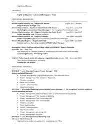 do you put high school diploma on resume sample | Resume Sample