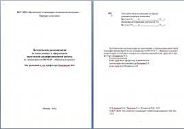 Купить удостоверение тракториста украина ru Купить удостоверение тракториста украина iii