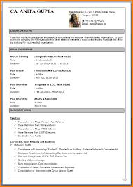 Sample Biodata 15 Bio Data Sample For Job Shawn Weatherly