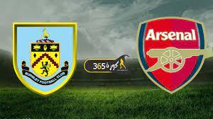 بث مباشر | مشاهدة مباراة آرسنال وبيرنلي اليوم في الدوري الإنجليزي - كورة 365