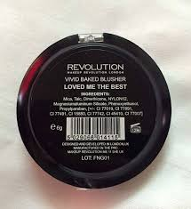 makeup revolution london baked blush in loved me the best shade