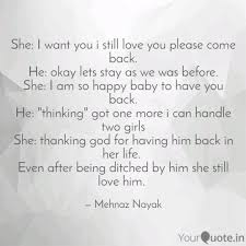 She I Want You I Still L Quotes Writings By Mehnaz Nayak