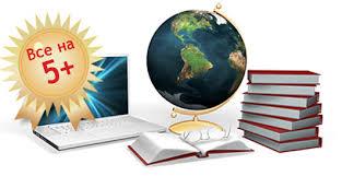 контрольные курсовые дипломные работы заказать по техническим  контрольные курсовые дипломные работы заказать по техническим предметам дисциплинам специальностям