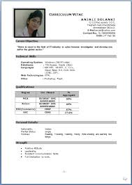 Resume Format For Job Inspiration 7711 Resume Format For Job Unique Application Freshers In Cv Madrat Of