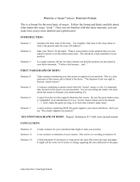 essay phrases for introduction example